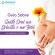 Guia sobre Saúde Oral e na Gravidez